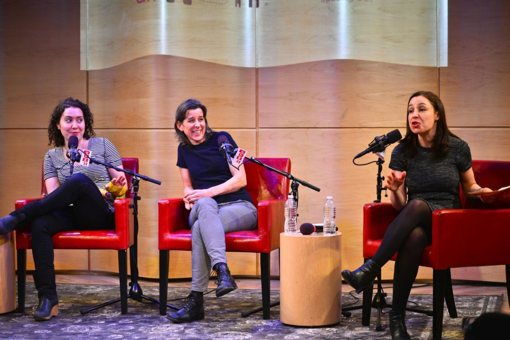 Maria Popova of Brainpickings, Nina Katchadourian and host Manoush Zomorodi in The Greene Space