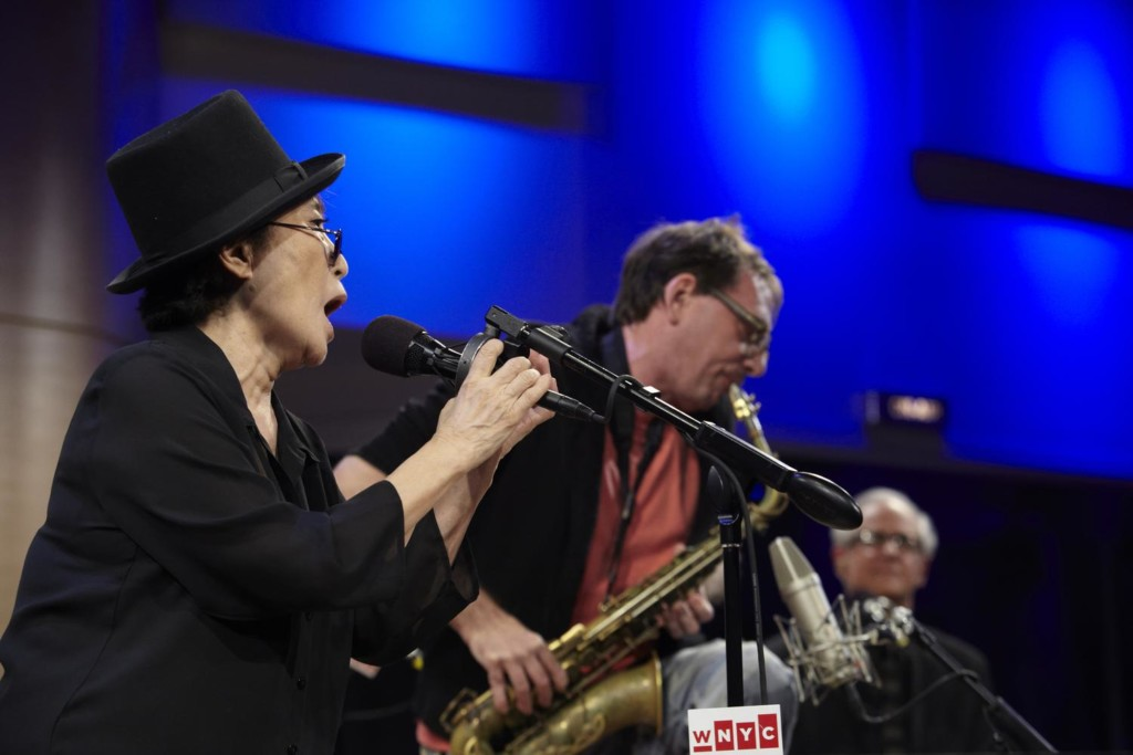 Yoko Ono and John Zorn perform for Spinning on Air's 25th anniversary